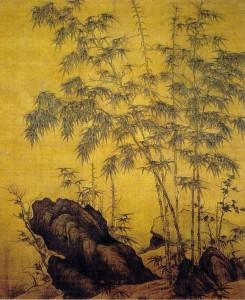Likan_Bamboo_and_Rocks